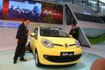 长安轿车将推出奔奔MINI  预计2万-3万元