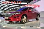 2010北京车展 本田歌诗图独家解析