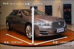 豪华兼时尚 捷豹2010款XJ全景豪华版实拍