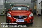 2010款沃尔沃C30哈尔滨到店 订金5万元