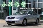 斯柯达2010款新明锐济南到店 现车销售