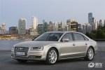 2014款奥迪A8L发布 或将于11月德国上市
