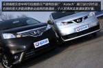 郑州日产新NV200今日上市 或售10.9万元起