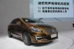 2014北京车展 铃木ALIVIO概念车全球首发