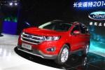 国产全新锐界或将明年5月上市 推7座车型