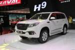 哈弗携多款车型亮相2014年广州车展