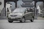 开瑞K50预售价公布 预售价5万-6.5万元