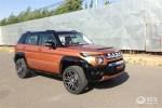 北汽BJ20 9月成都车展上市 或8万元起售