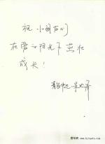 中达燕宝汽车销售有限公司总经理朱险峰
