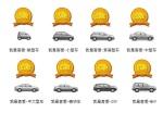 """2011年""""我最喜爱车型""""评选奖项介绍"""