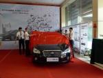 2012款奔腾B50广州上市 售价8.98万元起