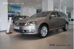 2012款B7旅行版展车到店 购车需预定