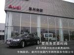 要商务更要时尚--易车惠州实拍新奥迪A6L