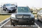 绍兴国产奔驰GLK已到店 购车定金5万元起