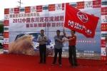 广西黄海汽车出征中国东川泥石流越野赛