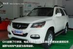广汽吉奥奥轩GX5包头购车送全车保险