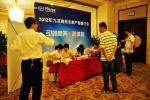 九龙商务车2012年产品推介会在榕隆重举行