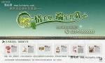 6月24日上海大众南京天众试驾团购会