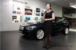BMW&MINI  Experience Day感受完美2012