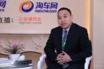 张建利:产品升级 黄海汽车打造高端皮卡