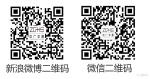 2014第23届福州国际汽车展览会 盛大开幕