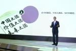 未来-之诺 全新概念车上海车展全球首发