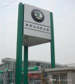 易车探店:上海大众斯柯达洛阳众源店