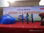 海福星1.5L石家庄上市 新车接受预订