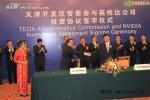 英伟达图睿2012年将在奥迪全系车型应用