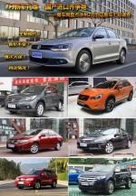 国产进口齐争艳—盘点徐州2月新车汇总