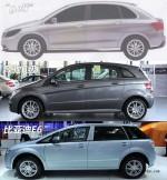 比亚迪-戴姆勒电动车品牌3月30日揭晓