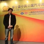 陈雄亮:移动互联网潜在机遇背后的危机