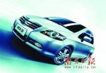 广东汽车企业双线出征2012北京车展