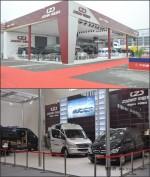 中欧房车多款新车闪耀2012北京国际车展