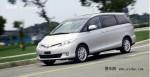 丰田2012款普瑞维亚7月到店 现接受预订