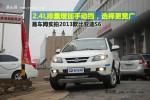 2013款比亚迪S6滨城到店 部分现车供应