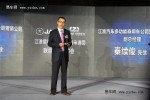 江淮星锐5系上市 售价14.38--15.68万元