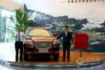 华泰汽车宝利格爱国版上市 北京现车销售
