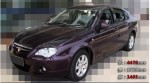 莲花汽车三款新车将于广州车展正式上市