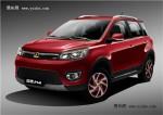 哈弗M4春节版官图发布 广州车展上市