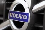 沃尔沃将推新平台及发动机 摆脱福特影子