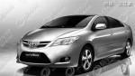 丰田新款威驰假想图曝光 广州车展将上市