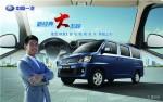 一汽佳宝V80青岛国际车展隆重上市