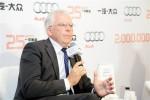专访奥迪公司管理董事会成员哈肯贝格