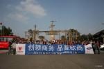 2013江铃新世代全顺品鉴欧尚之旅杭州站