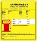 五菱宏光将推AT车型 综合油耗最低7.8L