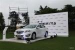 全新海马M5将于5月份上市 预计8万元起售