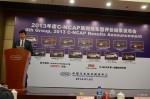 2013年度C-NCAP第四批评价结果发布