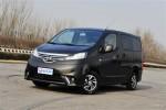 郑州日产新款NV200预售价10.9万-14万元