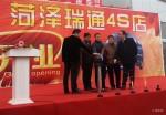 福汽启腾全国首批4S店3月陆续开业